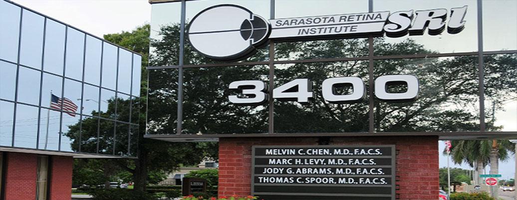 Sarasota Retina Institute entrance sign image
